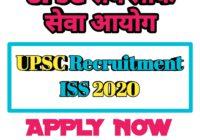 UPSC Recruitment ISS 2020